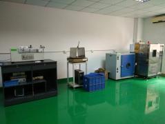 Antenna Technology Co., Ltd.