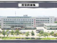Zhejiang Longwise Technology Co., Ltd.
