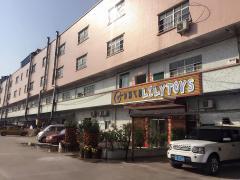 Guangzhou Lily Toys Co., Ltd.