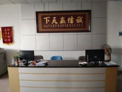 Guangzhou Garlin Printing and Packaging Co., Ltd.