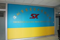 Shenzhen Saixing Industrial Co., Ltd.