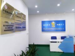Foshan Kinna Advanced Materials Technology Co., Ltd.