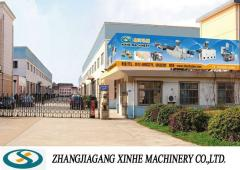 Zhangjiagang Xinhe Machinery Co., Ltd.