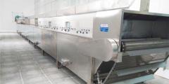Sichuan Sentaiyuan Biotechnology Co., Ltd.