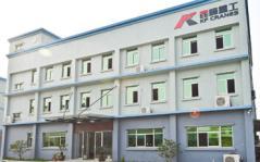 SMF Heavy Industry (Suzhou) Co., Ltd.