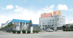 Shunde Kingtool Aluminum Doors & Windows Machinery Co., Ltd.