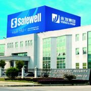 Zhejiang Safewell Security & Technology Co., Ltd.