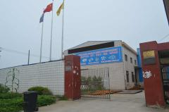 Shanghai Shinwei Machinery Manufacturing Co., Ltd.