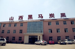 Shandong Jinchang Tire Materials Co., Ltd.