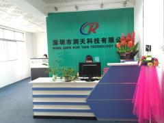 Shenzhen Runtian Technology Co., Ltd.