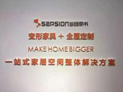 Dongguan Sepsion Households Co., Ltd.