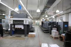 Dongguan Canning Printing Co., Ltd.