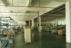 Dongguan Guangyuan Inverter Electronic Equipment Factory