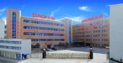 Shenzhen Gaoke Times Technology Co., Ltd.