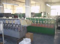 Shanghai Tankii Alloy Material Co., Ltd.