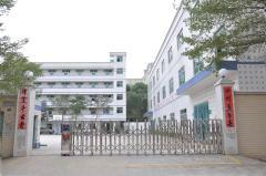 Shen Zhen Xin Yue Tang Plastic & Hardware Co., Ltd.