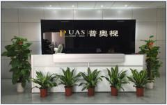 Shenzhen PUAS Industrial Co., Ltd.