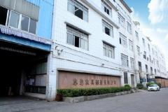 Guangdong Zhida Furnishings Industrial Co., Ltd.