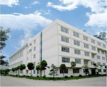Hangzhou Nuohao Industry Co., Ltd.