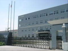 Ningbo Jiangbei Mingzheng Motor Co., Ltd.
