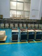 Zhengzhou CY Scientific Instrument Co., Ltd.