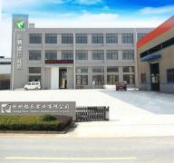 Hangzhou Tuoler Industrial Co., Ltd.