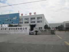 ZHEJIANG NANYI PLASTIC MACHINERY CO., LTD.
