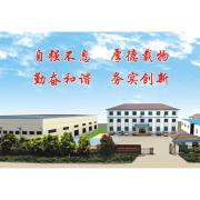Wuxi JinyiBo Instrument Technology Co., Ltd.