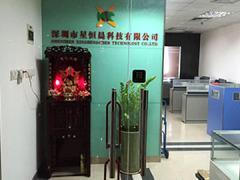 Shenzhen Xinghengchen Technology Co., Ltd.