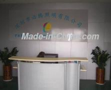 Shenzhen Preter Lighting Co., Limited