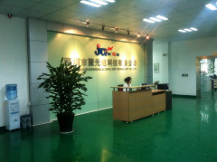 Shenzhen Juguangneng Science and Technology Co., Ltd.