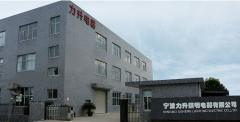 Ningbo Lisheng Lighting Electric Co., Ltd.