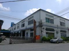 Guangzhou New Power Catering Equipment Manufacturing Co., Ltd.
