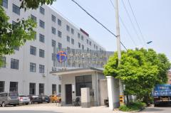 Hangzhou Bodenda Tin Co., Ltd.