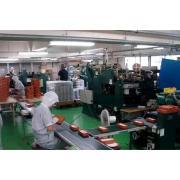 Dongguan Cheng Ming Packing Paper Co., Ltd.
