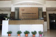 Shanghai Zhang Chen Machinery Co., Ltd.