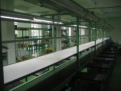 Shenzhen Foxen Technology Co., Ltd.