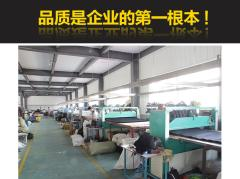 Shandong Sinorient Shoes Co., Ltd.