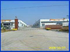 Linyi Gelon Lib Co., Ltd.