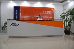 Shenzhen Napov Technology Co., Ltd.