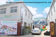 Qingdao Leguland Amusement Equipment Co., Ltd.