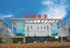 Wenzhou Leinuo Technology Co., Ltd.