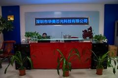 Shenzhen Colorful Core Light Technology Co., Ltd.