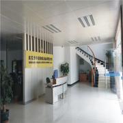Dong Guan FengLing Logistics Equipment Co., Ltd.