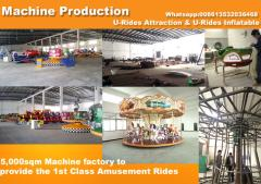 Guangzhou U-Rides Attraction Co., Ltd.
