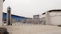 Yeelin Arts & Crafts Factory