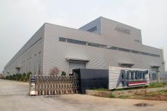 AnHui LaiFu NC Machine Tool Co., Ltd.