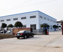 Wuxi Forever Import & Export Co., Ltd.