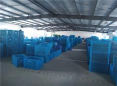 Jiangsu Susen Clamps Manufacturing Co., Ltd.