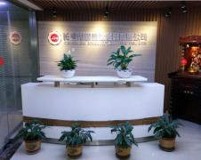 Changsha Joysaint Dishware Limited
